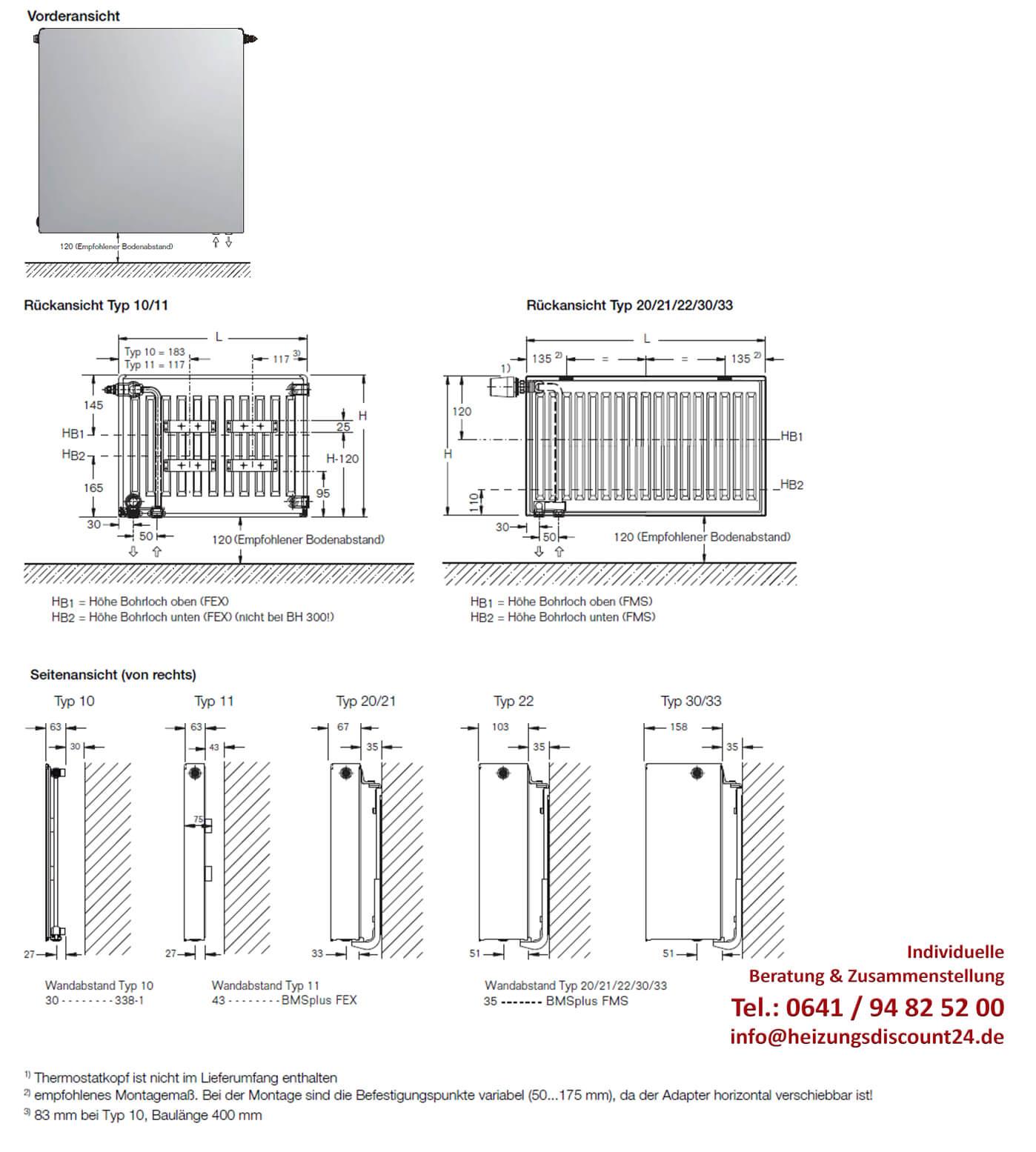buderus heizk rper ventil kompaktheizk rper vc plan typ 11 600x700 mm h x l heizk rper. Black Bedroom Furniture Sets. Home Design Ideas